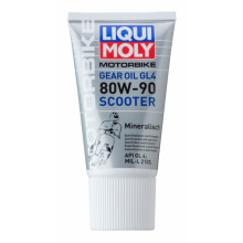 Motorbike Gear Oil (GL4) 80W-90 Scooter